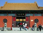 Северная Индия, Люмбини, китайский буддийский храм