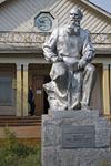 Россия, Якутия, Колымская низменность, река Колыма, посёлок Зырянка