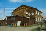 Россия, Якутия, республика Саха, Момский район, посёлок Хону(Мома)
