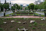 Кисловодск